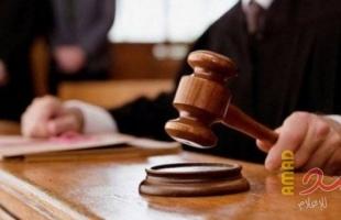 """نص قرار """"المحكمة الدستورية"""" بحل المجلس التشريعي"""