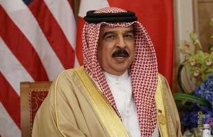 ملك البحرين: ندعو لحل الصراع الفلسطيني الإسرائيلي على أساس حل الدولتين