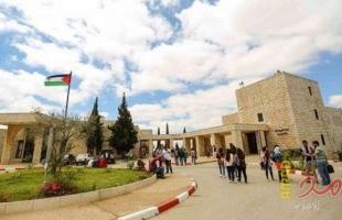 جامعة بيرزيت تعلن عن 50 منحة دراسية لطلبة القدس والأغوار