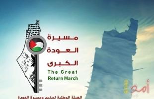 """هيئة كسر الحصار بغزة تدعو للمشاركة في جمعة """"مستمرون"""""""