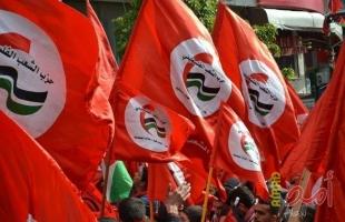 حزب الشعب يدعو لتحويل القرارات السياسية لإرادة شعبية وتعزيز مجابهة الاحتلال ومقاطعته الشاملة