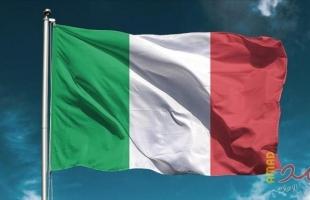 """الحكومة الإيطالية توافق على أن تستثمر أبوظبي في شبكة تابعة لـ""""تليكوم إيطاليا"""""""