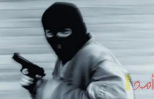 قلقيلية: محاولة السطو المسلح على بنك في عزون
