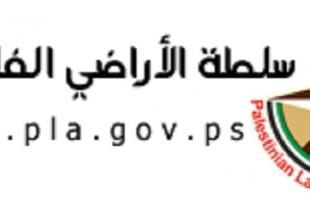 غانم: العمل جار على طرح مسودة موحدة لقانون مستقل لسلطة الأراضي
