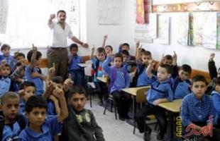 التربية والتعليم: انتظام الدوام في مدارس قطاع غزة