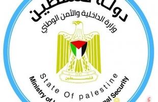 داخلية حماس تكشف عن إحباطها محاولة تسلل إلى مصر عبر حدود غزة