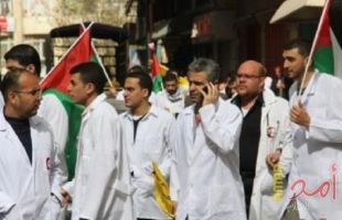 """نقابة الأطباء بالضفة تعلن إغلاق أقسام الطوارئ في المستشفيات """"الثلاثاء"""""""