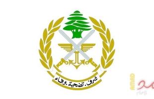 """الجيش اللبناني: مقتل عسكري وإصابة آخر في هجوم مسلح بـ""""البقاع"""""""