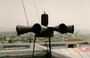 """إعلام عبري: إجراء فحص لصفارات الإنذار في بلدات مقابل غزة """"الخميس"""""""