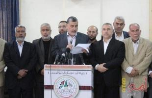 القوى الوطنية في غزة تحذر من أي مشاركة عربية أو دولية في مؤتمر البحرين