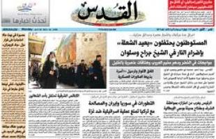 صحيفة القدس تؤكد التزامها بالنهج الإعلامي الوطني