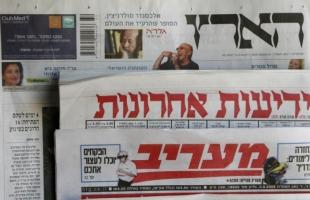 أبرز عناوين الصحف الإسرائيلية 8/12/2019