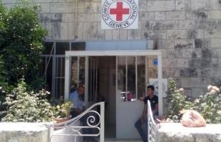 """القدس: حزبي الشعب و""""فدا""""  ينظمان اعتصامًا ومؤتمرًا صحفيًا أمام الصليب الأحمر الدولي"""