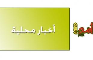 شطب 500 شركة غير عاملة من سجلات وزارة الاقتصاد