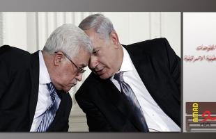 إعلام عبري: عباس يفضل فوز نتنياهو على بينت وساعر