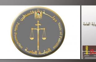 رام الله: التحقيق في 79 قضية اقتصادية خلال شهر رمضان المبارك