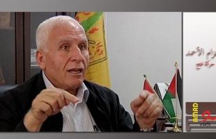 """الأحمد: اجتماع خلال 48 ساعة لـ """"لرباعية الدولية"""" لبحث آخر التطورات على الساحة الفلسطينية"""
