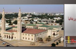 أول دولة عربية تعلن خلوها من كورونا  موريتانيا