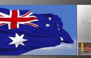 استراليا تعرب عن قلقلها إزاء اعتقال المستشار الاقتصادي لزعمية ميانمار