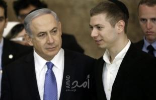 صحيفة عبرية: صعود يائير نتنياهو !