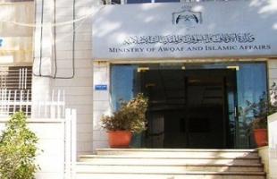وزير الأوقاف الاردني يلتقي رئيس وأعضاء مجلس أوقاف القدس