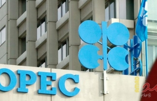"""""""أوبك"""" تتوقع زيادة قياسية في الطلب العالمي على النفط في 2021"""