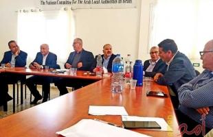 المتابعة تدعو لأوسع مشاركة في مظاهرة الأربعاء قبالة المقر المركزي للشرطة في يافا