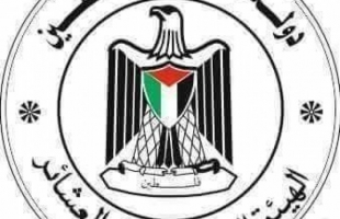 العليا للعشائر تهنئ حركة فتح بذكرى الانطلاقة ال 56 وتدعو إلى مصالحة فتحاوية ووطنية