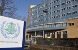 """أمريكا """"تعارض بشدة"""" تحقيق المحكمة  الجنائية الدولية في الأراضي الفلسطينية"""