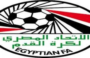 اتحاد الكرة المصري يعلن.. تعليق نشاط كرة القدم لمدة 15 يومًا