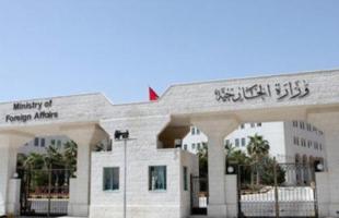 الخارجية الأردنية تستدعي السفير الإسرائيلي للمطالبة باطلاق سراح مواطنين