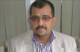نموذج الحل الليبي