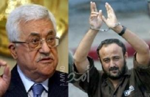 إعلام عبري: مروان البرغوثي يبحث الترشح لانتخابات الرئاسة بدعم دحلان
