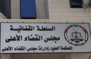 تسجيل أول دعوى ضد مستوطن يهودي أمام القضاء الفلسطيني في نابلس
