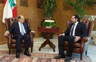 بعد لقاء عون.. الحريري: هدف الحكومة وقف الانهيار واعادة الثقة بالاقتصاد اللبناني