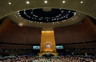 الأمم المتحدة تكشف عن اختراق نووي جديد لـ إيران