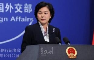 الخارجية الصينية: نأسف بشدة حيال وضع هيئة الاستئناف التابعة لمنظمة التجارة العالمية