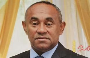إصابة أحمد أحمد رئيس الكاف بفيروس كورونا