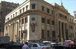 """مصر: إلغاء قرار التحفظ على أموال 20 منظمة وجمعية في قضية """"التمويلات الأجنبية"""""""