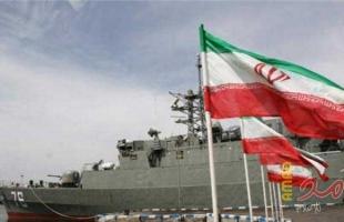 """محدث2 ..مقتل 19 جندي وإصابة العشرات من البحرية الإيرانية بـ""""نيران صديقة"""" ..وطهران تكشف السبب"""
