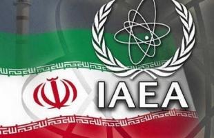 دول أوروبية تسعى لإصدار قرار من وكالة الطاقة الذرية ضد إيران