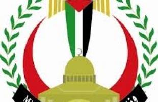 صحة حماس تنظم مع مستشفى حمد تقديم خدمة تصوير (C .T)