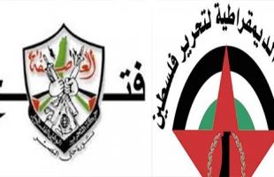 فتح والديمقراطية ترفضان تشكيل حماس مجلس بلدي جديد في بيت لاهيا ويعتبرانه تكريساً للانقسام