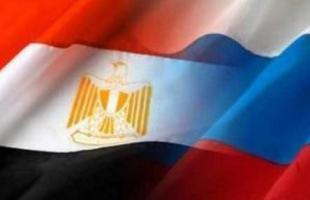 روسيا ومصر تؤكدان سعيهما للتنسيق بغية استئناف الحوار الفلسطيني-الإسرائيلي المباشر