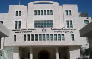 التعليم بغزة يعلن عن استقدام معلمين فلسطينيين للعمل في قطر والمالديف
