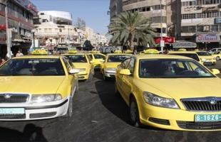 """""""مواصلات غزة"""" تعلن تخفيض الديون المتراكمة على رسوم ترخيص مركبات الديزل"""