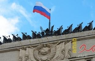 وزارة الدفاع الروسية تعتزم إنشاء حقل رادار متكامل حول الحدود