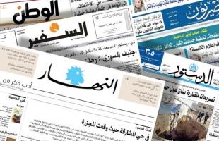 أبرز عناوين الصحف العربية فيما يخص الشأن الفلسطيني 23/7/2020