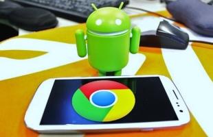 """""""جوجل كروم"""" يحظر التنزيلات غير الآمنة في أبريل"""