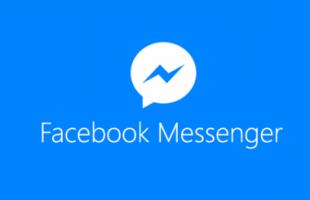 """فيس بوك يحظر استخدام """"الماسنجر"""" بدون إنشاء حساب"""